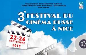 фестиваль-российкого-кино-в-ницце