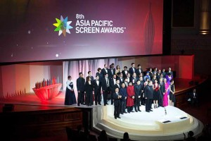 Asia-Pacific-Screen-Awards